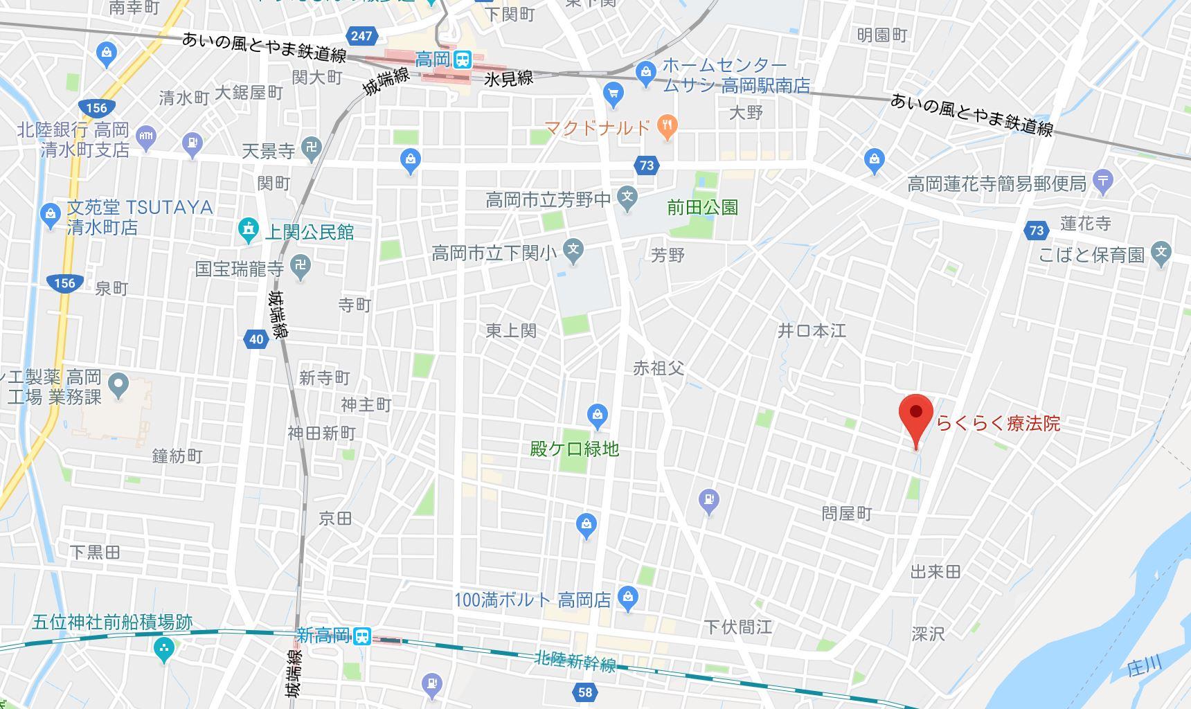 地図 高岡駅8分 富山県 高岡市 気功 整体 カイロプラクティック